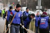 В Туле стартовала Генеральная уборка, Фото: 9