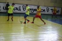 Матчи чемпионата города по мини-футболу среди любителей , Фото: 4