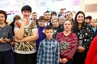 Гипермаркет Глобус отпраздновал свой юбилей, Фото: 110