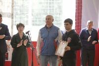 Соревнования по кикбоксингу, Фото: 26
