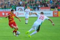 «Арсенал»- «Локомотив». Тула, 10 августа 2014 год., Фото: 19