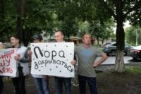 Акция протеста , Фото: 28
