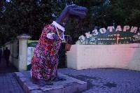 Склеп, кобры, мюзикл и полуночный дозор: В Тульской области прошла «Ночь музеев», Фото: 35