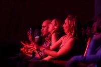Концерт Леонида Агутина, Фото: 27