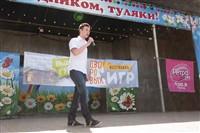 Фестиваль дворовых игр, Фото: 109