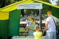 В Центральном парке Тулы проходит фестиваль помощи животным, Фото: 30