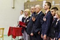 Кубок Тульской области по восточному боевому единоборству (сётокан)., Фото: 17