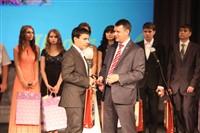 Владимир Груздев поздравил тульских выпускников-медалистов, Фото: 116