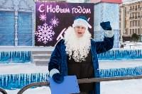 Физкультминутка на площади Ленина. 27.12.2014, Фото: 3
