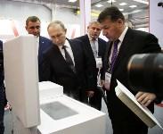Путин в Туле, Фото: 17