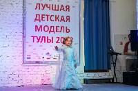 Лучшая модель Тулы - 2018, Фото: 85