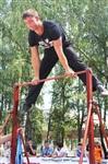 День физкультурника в ЦПКиО им. П.П. Белоусова, Фото: 78
