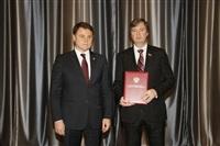 Вручение Благодарственного письма Президента Российской Федерации Сергею Конову, Фото: 50