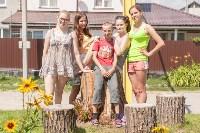 В гостях у семьи Биктимировых, Фото: 14