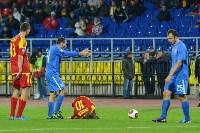 «Арсенал» Тула - «Балтика» Калининград - 1:0, Фото: 47