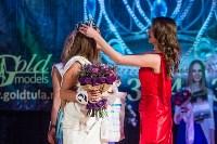 Мисс Тульская область-2015, Фото: 175
