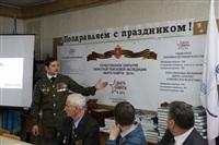 Награждение участников проекта «Вахта памяти 2013», Фото: 2