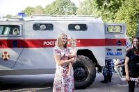 «Школодром-2018». Было круто!, Фото: 340