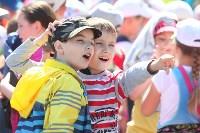 День защиты детей в ЦПКиО им. П.П. Белоусова: Фоторепортаж Myslo, Фото: 3