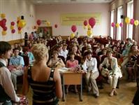 Институт Международных Социально-Гуманитарных Связей, Тульский филиал, Фото: 4