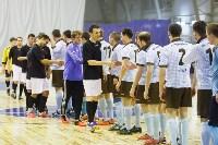 Кубок сборных дивизионов., Фото: 74