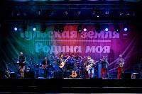 """Концерт группы """"Браво"""" на День города-2015, Фото: 25"""
