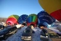 Соревнования по воздухоплаванию в Туле, Фото: 1