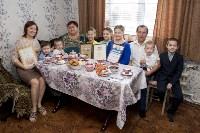 Семья Уторовых-Лосевых-Сидоровых, Фото: 33