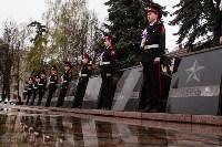 Сирень Победы 2015, Фото: 31