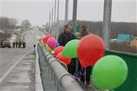 Открытие Калужского шоссе, Фото: 6