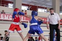 Первенство Тульской области по боксу, Фото: 82