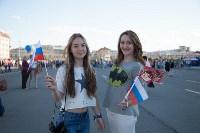 Концерт в День России в Туле 12 июня 2015 года, Фото: 122