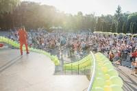 125-летие Центрального парка в Туле, Фото: 86