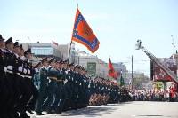 Парад Победы. 9 мая 2015 года, Фото: 168