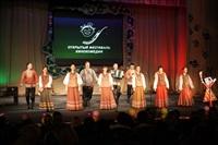 Кинофестиваль «Улыбнись, Россия». Открытие., Фото: 13