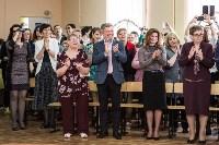 Александр Балберов поздравил выпускников тульской школы, Фото: 10