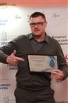 Самым активным тулякам вручили премию «Гражданская инициатива», Фото: 23