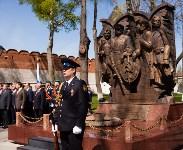 Открытие памятника чекистам в Кремлевском сквере. 7 мая 2015 года, Фото: 11