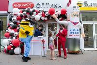 "Открытие оптики ""Айкрафт"", Фото: 13"