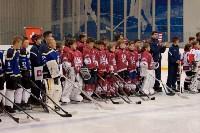 Хоккейный турнир EuroChemCup, Фото: 71