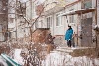 Рейд по уборке придомовых территорий УК. 4.02.2015, Фото: 11