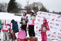 Второй этап чемпионата и первенства Тульской области по горнолыжному спорту., Фото: 22