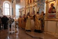 Освящение храма Дмитрия Донского в кремле, Фото: 14
