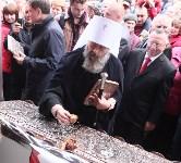 Открытие торговых рядов в Тульском кремле. День города-2015, Фото: 39
