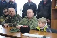 Спасатели провели тренировку для казаков, Фото: 1