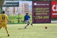 1/8 финала Кубка «Слободы» по мини-футболу 2014, Фото: 9