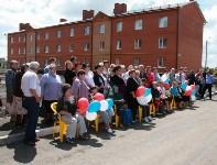 Переселение 79 семей в Кимовске, Фото: 3