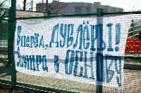 «Арсенал-м» - ЦСКА-м - 0:0, Фото: 12