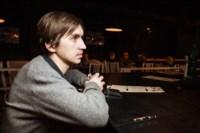 "Олег Нестеров и группа ""Мегаполис"", 27.11.2014, Фото: 18"