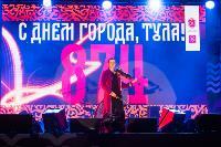 Праздничный концерт: для туляков выступили Юлианна Караулова и Денис Майданов, Фото: 48